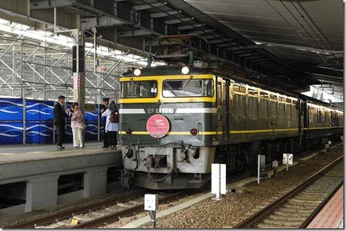 20120507-DSCN0536