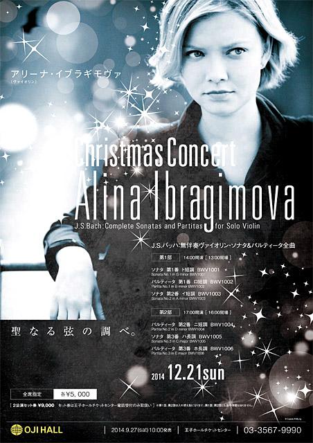 Flyer_20141221_2