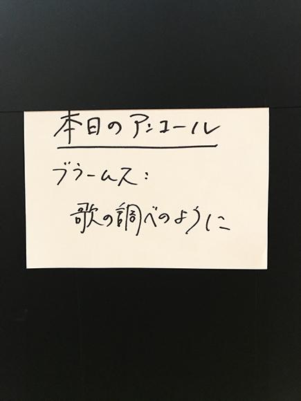Img_017601
